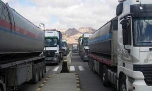 السورية للتأمين تعدل تعليمات التأمين على الصهاريج الناقلة للمشتقات النفطية