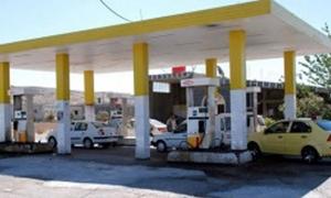 وزارة النفط: وضع محطتي وقود كفرسوسة والجلاء بدمشق بالخدمة