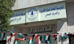 مؤسسة مياة دمشق وريفها تنفي ما تناقلته قناة تركية عن تسمم في مياه الشرب