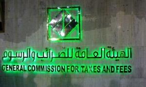 هيئة الضرائب والرسوم: إيقاف الضريبة عن أكثر من 10 آلاف مكلف في المناطق المتضررة