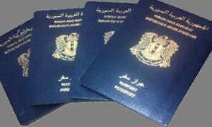 وزارة الداخلية السورية تنفي إيقاف إصدار جوازات السفر للمغتربين