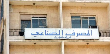 المصرف الصناعي يبرم 527 طلب تسوية لقروض متعثرة بقيمة 1.7 مليار ليرة