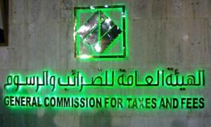 هيئة الضرائب والرسوم توقف تكاليف 851 شخصاً تضررت مصالحهم في المناطق المتضررة