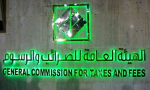 طابع رسوم قنصلية جديد بقيمة 1000 ليرة في سورية