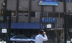 وزارة التعليم العالي ترفع الرسوم الجامعية لطلاب التعليم المفتوح