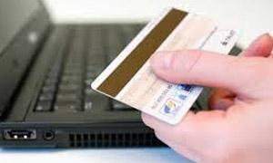 مصرفك صار في بيتك.. 13 خدمة مصرفية يقدمها