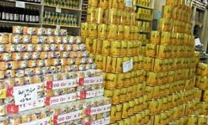 وزارة التجارة: المواد التي ستخضع للتسعير الإداري ستطرح بأسعار ثابتة وفق طريقتين