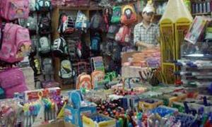 استهلاكية دمشق تطلق 5 صالات لبيع القرطاسية بحسم 30% عن السوق..وصالات مسبق الصنع قريباً