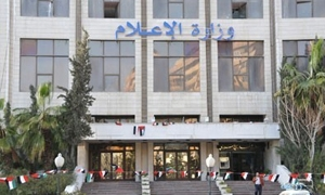 وزير الاعلام  يصدر قرارين يقضيان بتشكيل لجان تحضيرية استعدادا لإطلاق قناتين فضائيتين