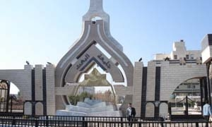 جامعة البعث بحمص تبدء  امتحانات الدورة التكميلية للتعليم المفتوح