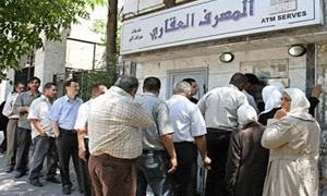 المصرف العقاري يعيد تشغيل 10صرافات آلية في حلب.. ويصرف رواتب بقيمة 40 مليون ليرة