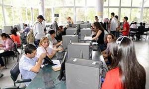 تمديد قبول طلبات المتقدمين إلى المفاضلة الجامعية العامة إلى الاثنين القادم