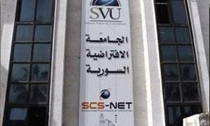5 تشرين الأول بدء التقدم لمفاضلة الجامعة الافتراضية السوريـة