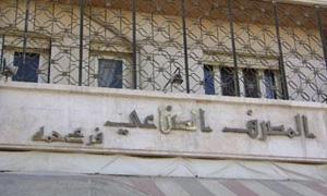 مصارف حماة تبدأ بتمويل المحاصيل الاستراتيجية