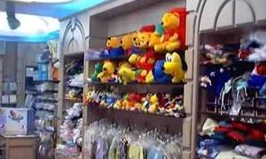 اللجنة الاقتصادية بدمشق تبدأ بتسعير ألعاب الأطفال بهامش ربح 15%