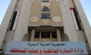 صفية لتموين دمشق: زج كافة العاملين الإداريين  بدوريات للرقابة على الأسواق