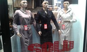 التجار يكذبون عندما يعلنون عن التخفيضات وأسعار الألبسة ما زالت تلهب جيوب المواطنين!!