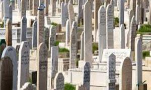 مشروع قرار لرفع رسوم دفن الموتى في سورية