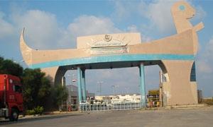 مؤسسة المناطق الحرة: تأمين 47 مقسماً عقارياً بالمنطقة الحرة في اللاذقية