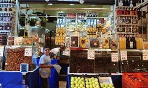 مدير التجارة الداخلية بدمشق: توافر للمواد والسلع ..والأسواق تشهد استقراراً في أسعارها