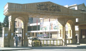 التعليم العالي يمنح طلاب جامعة حلب وفرعها بإدلب دورة بديلة عن الفصل الثاني من العام الدراسي