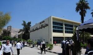 مجلس الشعب يقترح إحداث جامعة حكومية مسائية مأجورة..ولا تسجيل حتى الآن بالجامعات!!