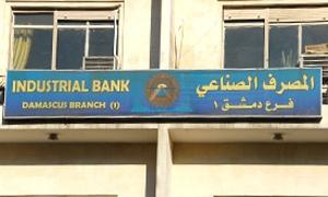 %60  نسبة القروض المتعثرة في المصرف الصناعي السوري