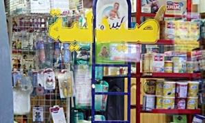 التجارة الدخلية في دمشق: يوجد كميات من حليب البودرة مخالفة في الأسواق