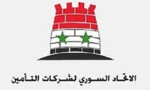 الاتحاد السوري لشركات التأمين يعفي المتخلفين عن تجديد التأمين الإلزامي لسياراتهم