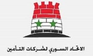 رئيس مجلس إدارة الاتحاد السوري لشركات التأمين