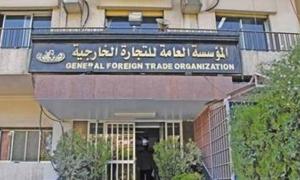 التجارة الخارجية تطالب