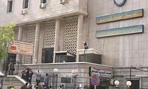 مؤسسة البريد تطلق خدمة إخراج قيد مدني فردي