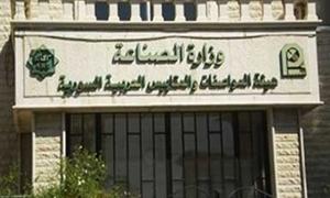 هيئة المواصفات تصدر68 شهادة تصدير وتمنح 96 مواصفة سورية خلال النصف الأول 2014
