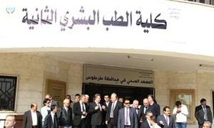 جامعة تشرين تفتتح كلية الطب الثانية في طرطوس..وكلية للصيدلة وأخرى للهندسة قريباً