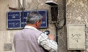 اتصالات دمشق: تركيب نحو 23 ألف خط جديد وأكثر من 33 ألف بوابة انترنت منذ بداية العام