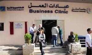 جامعة دمشق والأمانة السورية للتنمية تطلقان مركز عيادات العمل