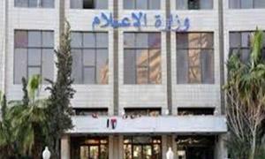 3.22 مليار ليرة الموازنة الاستثمارية لوزارة الإعلام السورية للعام 2014