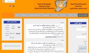 وزارة العمل تطلق موقع المرصد الوطني لسوق العمل