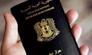 تحديد الرسم القنصلي للجواز أو وثيقة السفر للمواطنين السوريين المقيمين بالخارج