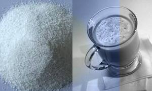 ضبط نحو 9 طن من مبيض القهوة المنتهي الصلاحية في أحد الشركات السورية المعروفة