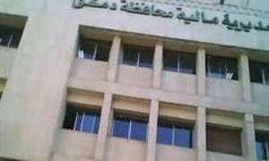 بازرباشي: تحصيلات ماليّة دمشق جيدة مع نهاية العام