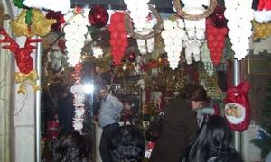 محافظة دمشق تسمح بفتح المحال التجارية على مدار 24 ساعة بمناسبة الأعيار