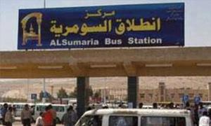محافظة دمشق توافق على إنشاء جسر للمشاة قيمته تفوق 44 مليون ليرة