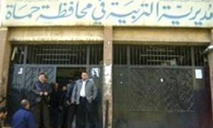بدء اكتتاب الطلاب الأحرار لشهادتي التعليم الثانوي والأسـاسي في حمــاة