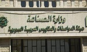 هيئة المواصفات السورية تمنح 30 شهادة مطابقة لـ3 دول عربية ..و18 مواصفة جديدة منذ بداية العام