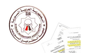 هيئة الاستثمار تسجل 89 اختراعاً سورياً جديداً