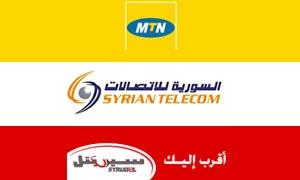 النشرة الكاملة لأسعار المكالمات الخليوية في سورية بعد رفعها اليوم لـ