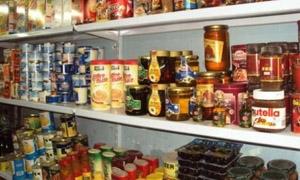 التجارة الداخلية تحدد هوامش الربح لبعض السلع الغذائية لحلقات الوساطة التجارية