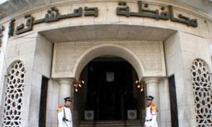 محافظة دمشق تسكت عن مخالفة فاضحة!!