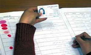 الأحوال المدنية: إصدار الهويات الشخصية لجميع السوريين من دمشق قريباً